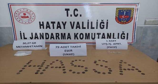 Hassa'da tarihi eser kaçakçılığı operasyonu: 4 gözaltı